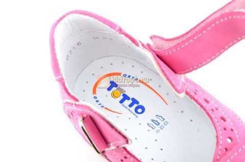 Босоножки Тотто из натуральной кожи с открытым носом для девочек, цвет розовый. Изображение 12 из 12.
