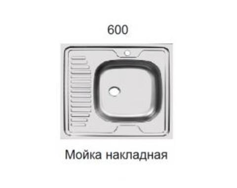 Мойка накладная 60*60