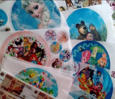 Вафельные картинки 5 листов А4 (в подарок при розничном заказе от 4500р)