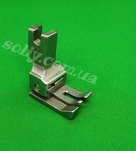 Лапка с ограничительным бортиком для отстрочки с подпружиненной левой половинкой 223L (4,8мм)   Soliy.com.ua