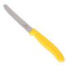 Набор Victorinox кухонный, 2 предмета, лезвие волнистое, желтый