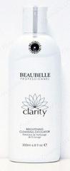 Кларити - эксфолиатор для сияния и очищения  (Beaubelle | Пилинги | Clarity - Brightening Cleansing Exfoliator), 200 мл.