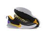 Nike Kobe Mamba Focus EP 'Black/Yellow/White'