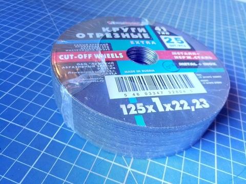 Круг отрезной по металлу 125х1,0х22 (Луга)