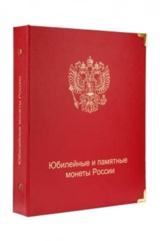 Обложка Юбилейные и памятные монеты России. КоллекционерЪ