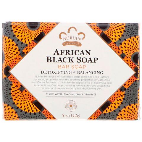 Nubian Heritage Африканское черное мыло кусковое