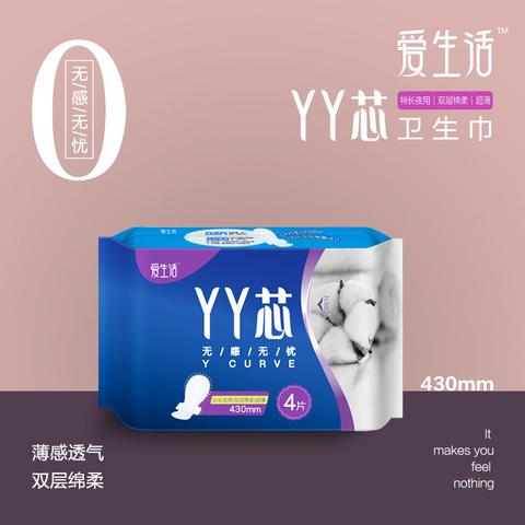Гигиенические прокладки (ночные+ удлиненные) YY 4 шт