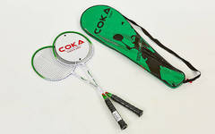 Набор для бадминтона 2 ракетки в чехле COKA
