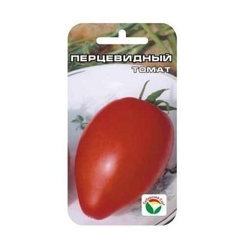 Перцевидный 20шт томат (Сиб сад)