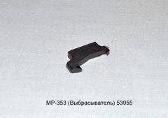 МР-35