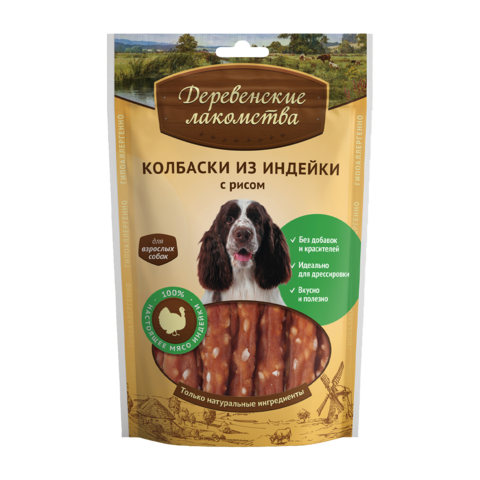 Деревенские лакомства Лакомство для собак колбаски из индейки с рисом