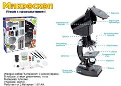 Zhorya Микроскоп детский с аксессуарами, свет ZYB-B2634