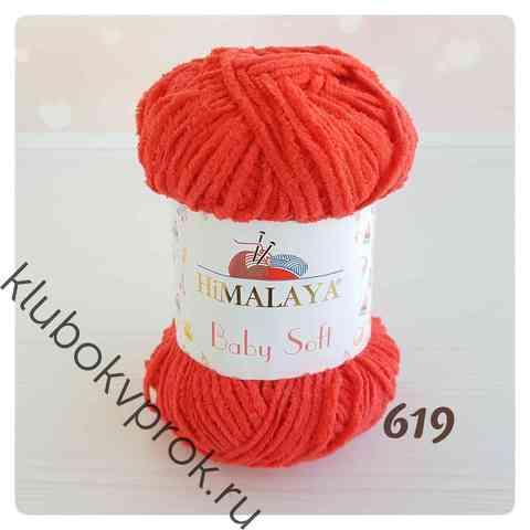 HIMALAYA BABY SOFT 73619, Красный
