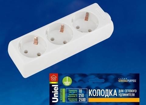 Колодка Uniel K-GCP3-10 WHITE