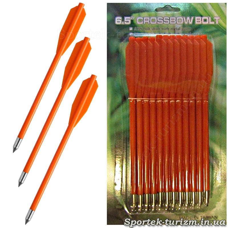 Стріла помаранчева MK-PL-O для пістолетного арбалета Man Kung (6,5 дюймів - 16,5 см)