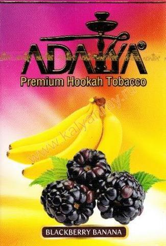 Adalya Blackberry Banana