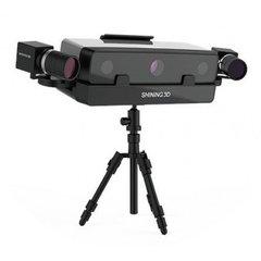 Фотография — Дополнительный комплект оборудования для 3D-сканера Shining 3D Discovery Pack