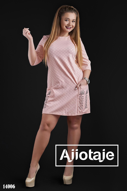 Жаккардовое платье с накладными кармашками