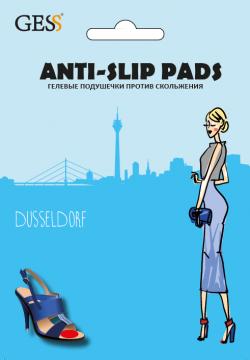 Приспособления для коррекции и защиты стопы Гелевые подушечки против скольжения ANTI-SLIP PADS 12.png