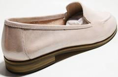 Туфли без каблука Roccol
