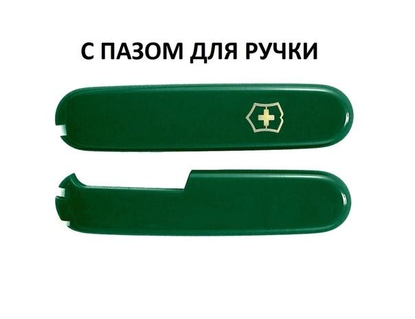 Набор накладок с пазом для ручки для ножа Victorinox 91 мм., цвет - зелёный