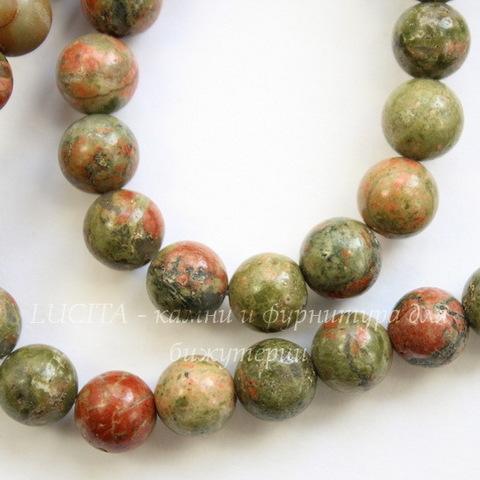 Бусина Унакит, шарик, 6 мм, нить