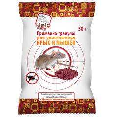 Приманка гранулы для уничтожения крыс и мышей в пакете  50 г