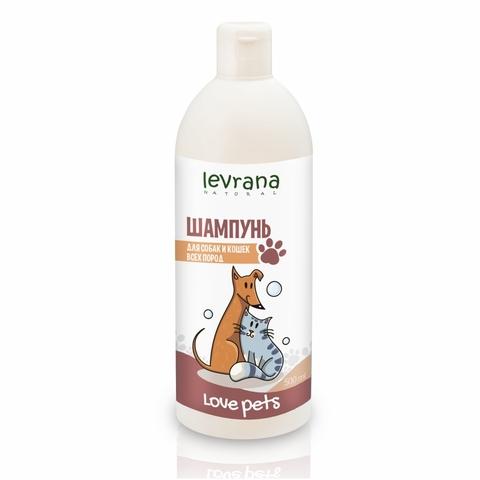 Шампунь для собак и кошек всех пород, 500 мл (Levrana)