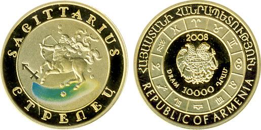Знаки зодиака - Стрелец! Золотая монета 2008 года выпуска Армения 10000 драм , AU-900, 8,6 гр. диам. 22 мм, тир. 10000, пруф. 100% гарантия подлинности.