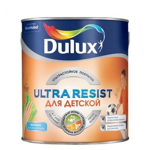 Dulux Для Детской матовая износостойкая краска для детских комнат