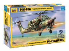 Вертолет «Ми-28»
