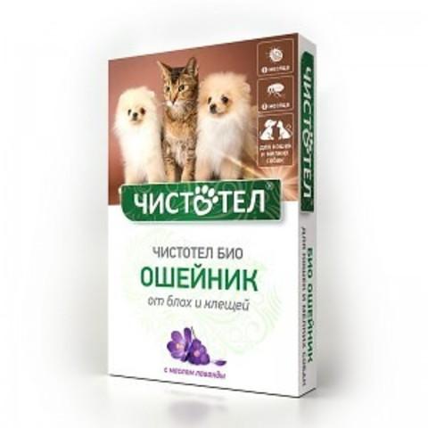Чистотел биоошейник для кошек и собак 40 см.