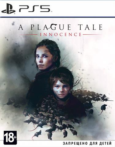 A Plague Tale: Innocence HD (PS5, русские субтитры)