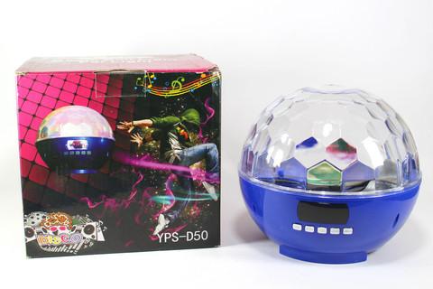 Диско Шар YSP Musil ball D50 музыкальный лазерный