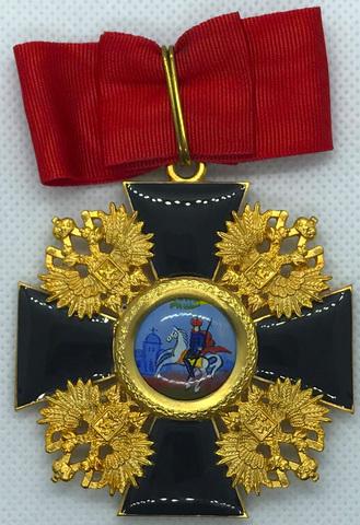 Орден св.Александра Невского большой, парадный (копия)