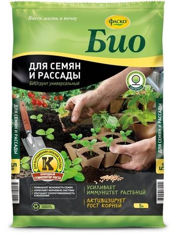 Грунт для семян и рассады Фаско БИО 5л