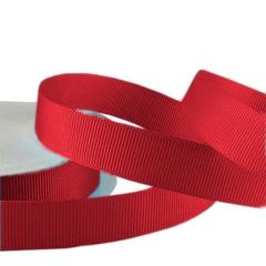 Лента Репсовая Бордовый, 1,2 см *22,85 м