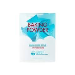 Набор скрабов с содой в пирамидках ETUDE HOUSE Baking Powder Pore Scrub 7g * 24ea