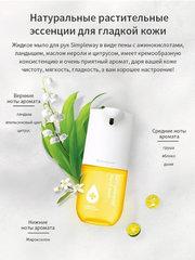 Дозатор сенсорный для жидкого мыла Xiaomi Simpleway Automatic Induction Washing machine Green