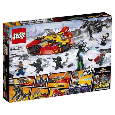 LEGO Super Heroes: Решающая битва за Асгард 76084 — The Ultimate Battle for Asgard  — Лего Супергерои Марвел