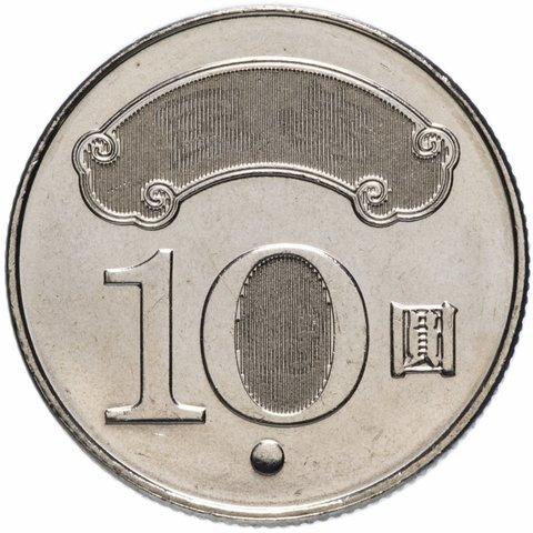 10 долларов. Тайвань. 2016 год. UNC