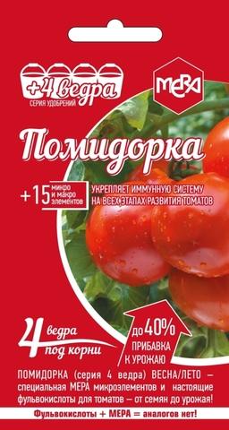 Удобрение универсальное для томатов  Помидорка