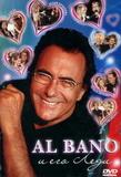 Al Bano / Al Bano И Его Леди (DVD)
