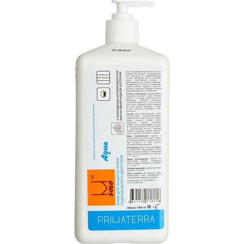 Крем защитный М SOLO Aqua гидрофобный для рук 1000 мл с диспенсером