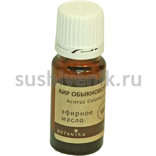 Аир обыкновенный - эфирное масло