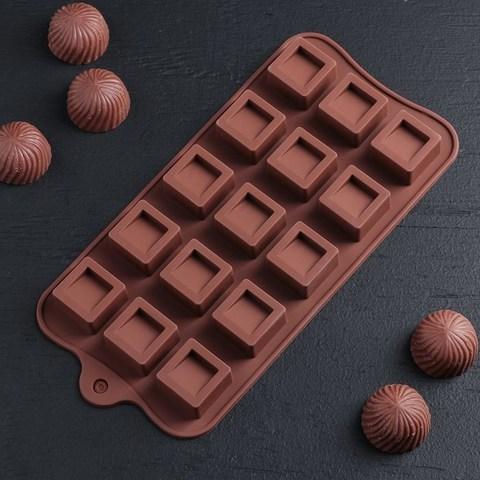 Форма силиконовая «Кубики»,15 ячеек