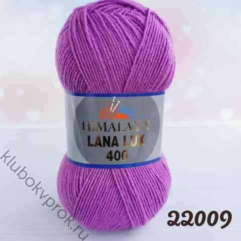HIMALAYA LANA LUX 400 22009, Сирень