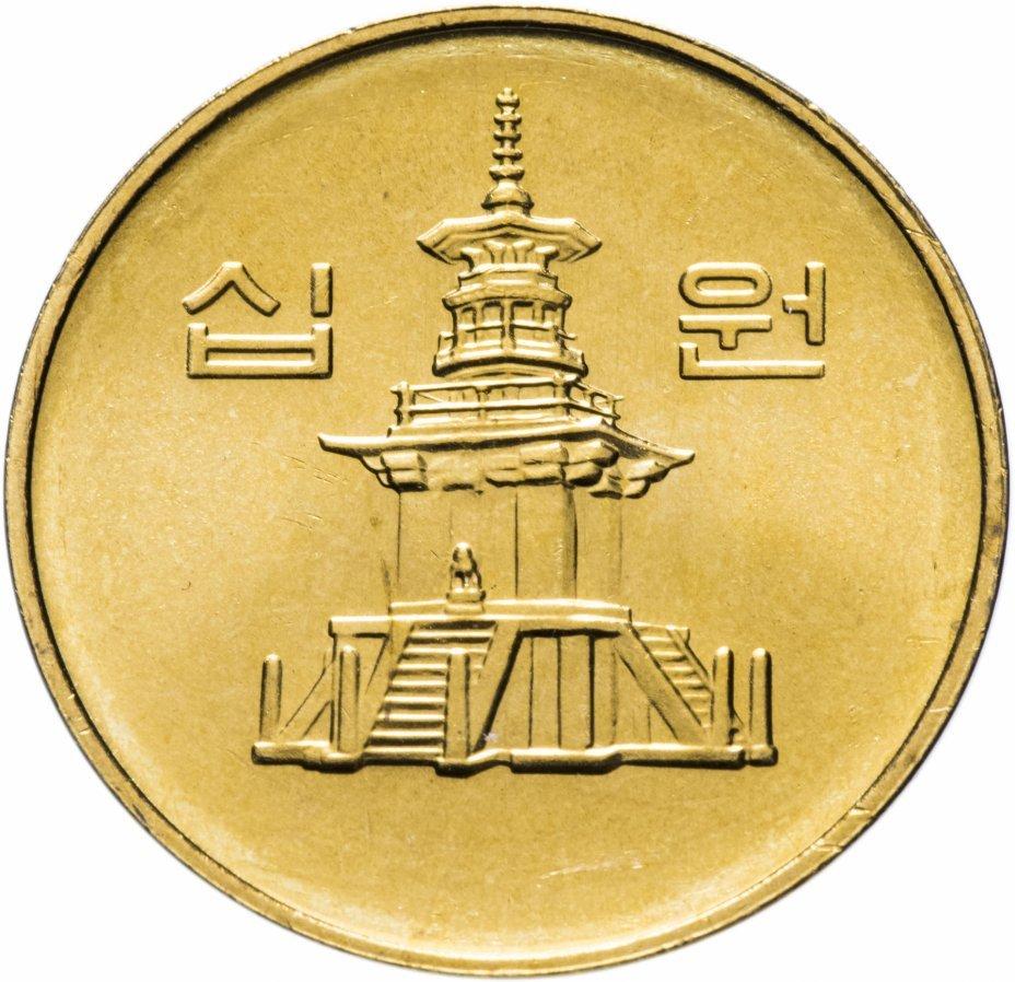 10 вон. Южная Корея. 1998 год. UNC