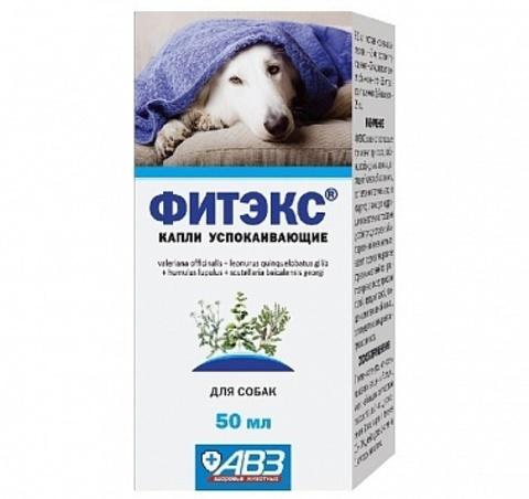 Фитэкс капли успокаивающие для собак крупных пород  50 мл