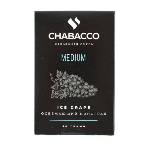 Кальянная смесь Chabacco Medium 50 гр Ice Grape